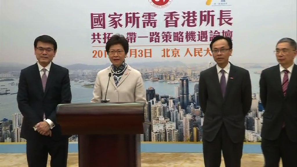 林鄭:有外國政客藉和平獎作政治干預