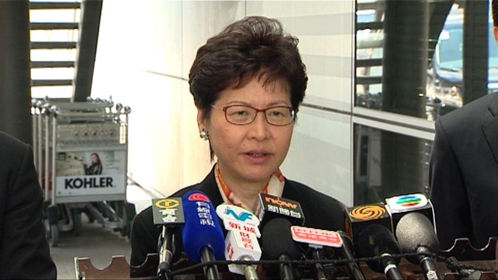 林鄭月娥星期二訪京向副總理韓正匯報