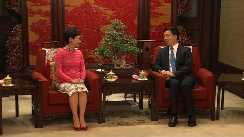 林鄭月娥與韓正會面商大灣區發展