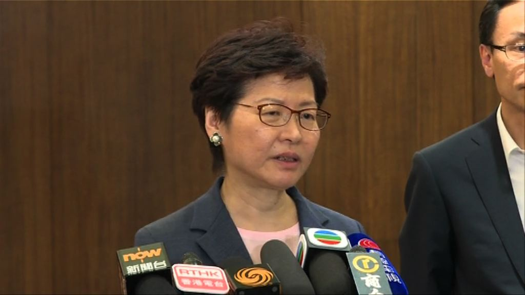 林鄭月娥:採訪遭武力干預感遺憾