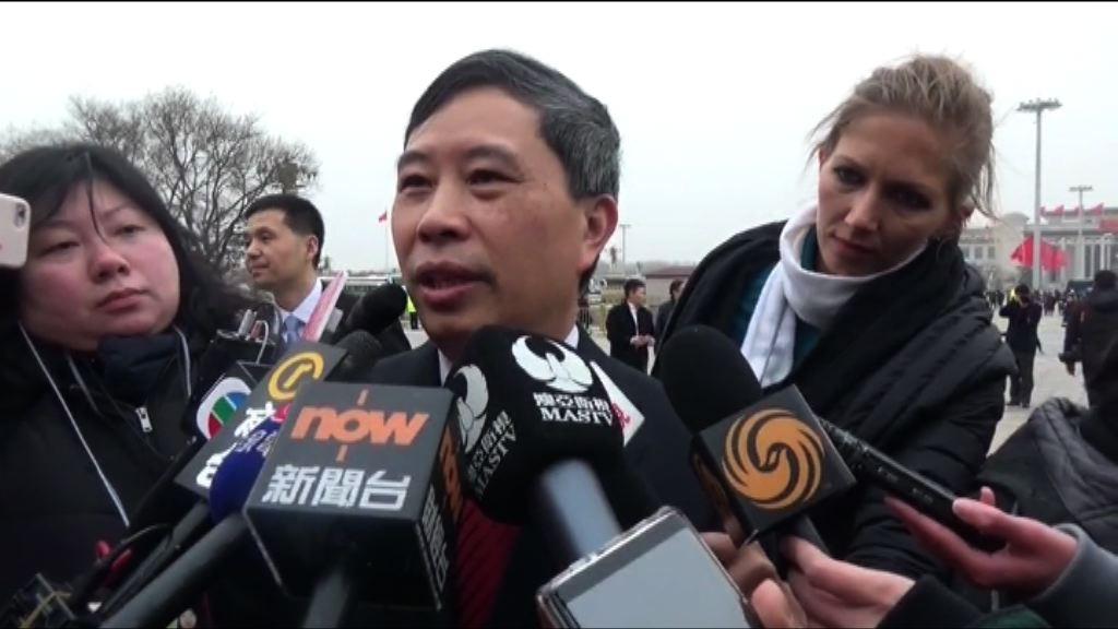 陳斯喜:有勢力試圖把港獨思潮引入澳門