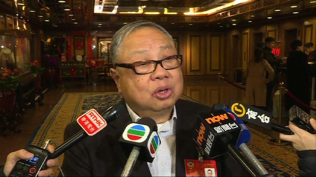 陳永棋冀董建華留任政協副主席
