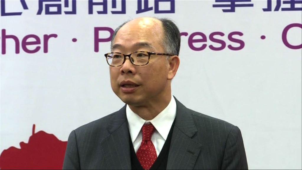 陳帆與中國鐵路總公司商高鐵通車安排