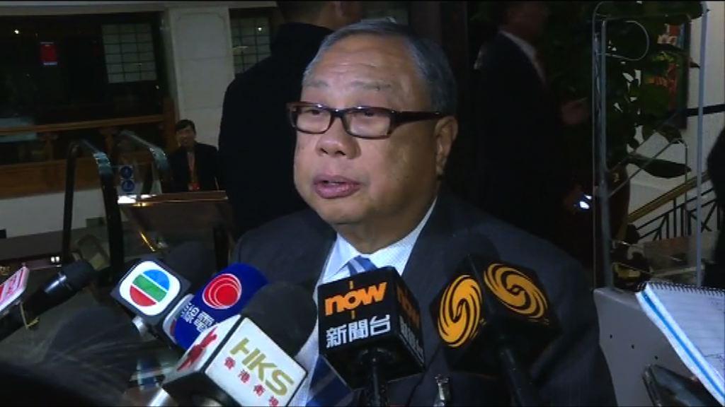 陳永棋引述張德江:中央對特首有實質任命權