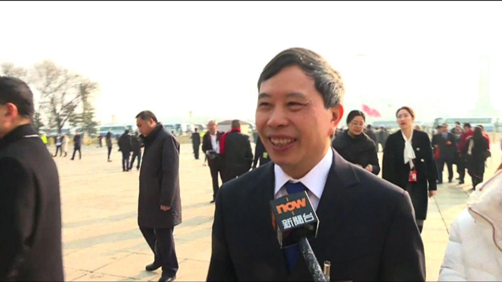 陳斯喜在多張反對棄權票下當選人大常委