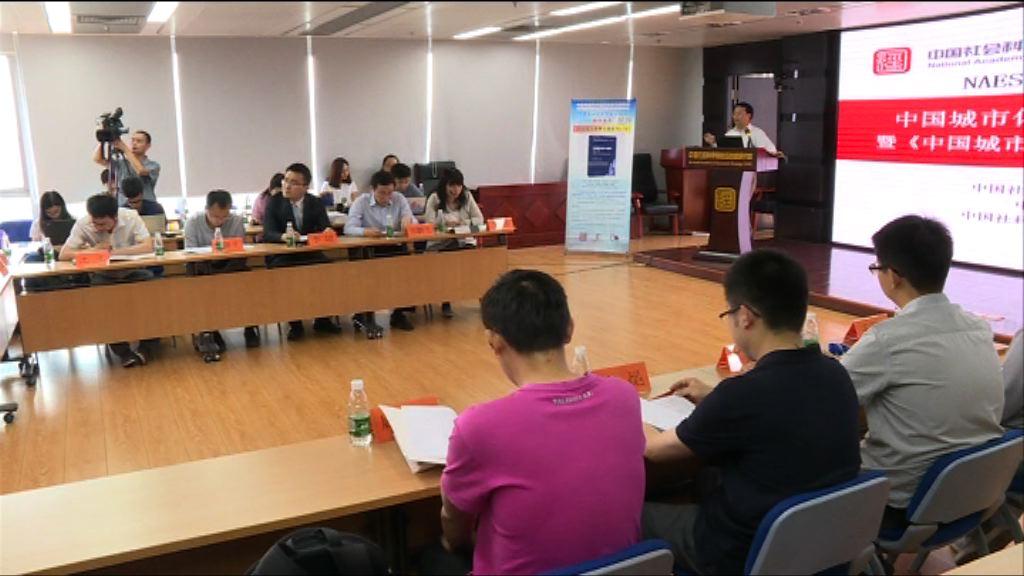 內地指香港綜合經濟競爭力第二