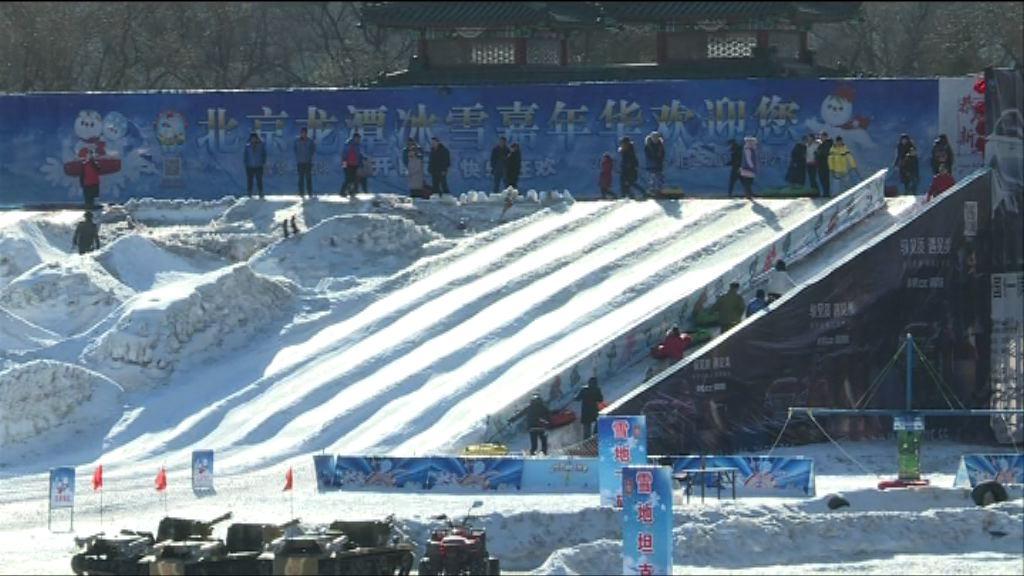 北京廟會以冬奧為主題吸引家庭前去