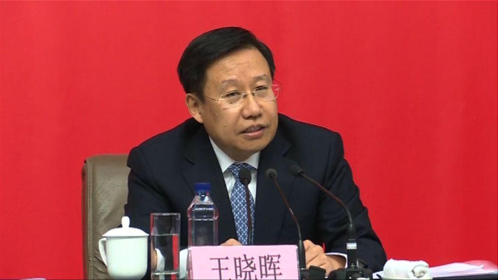 王曉輝:習近平思想命名體現黨成熟自信