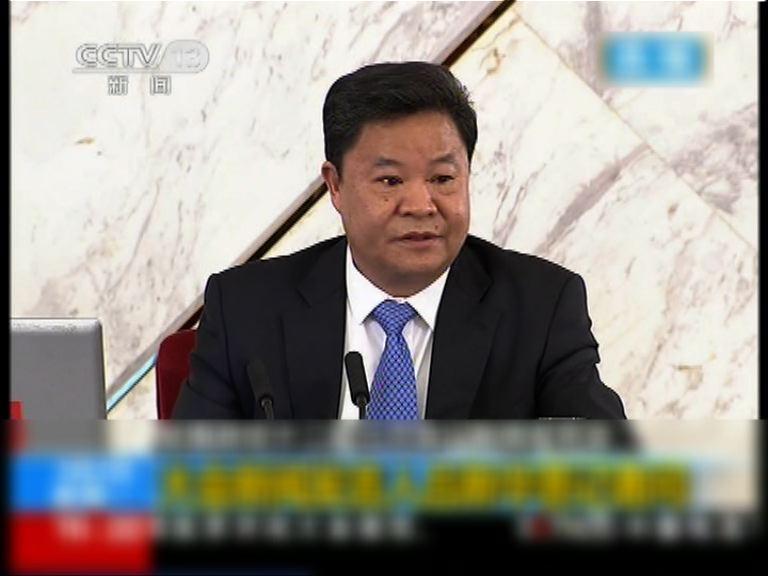 呂新華:政協非腐敗分子藏身之地