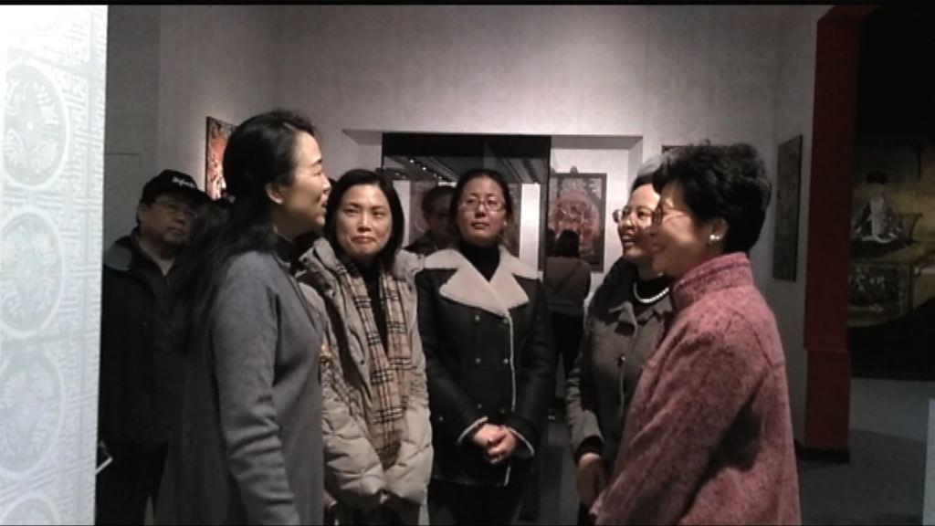林鄭再訪京出席故宮活動