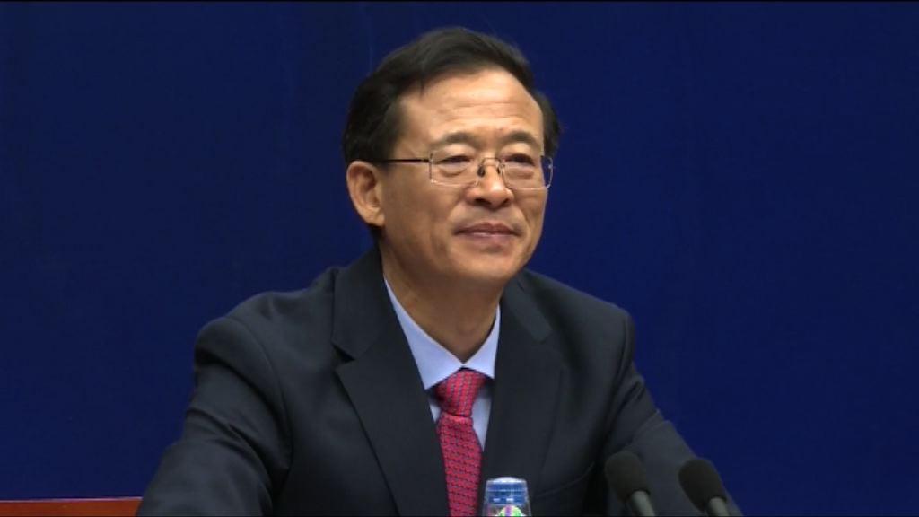 中證監主席劉士余:不會放過破壞市場秩序行為