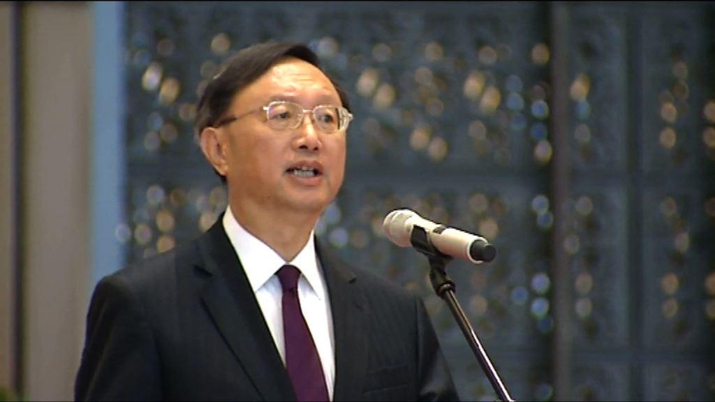 楊潔篪:冀香港抓緊國家發展機遇