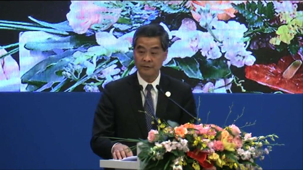 梁振英:香港在大灣區發揮金融服務優勢