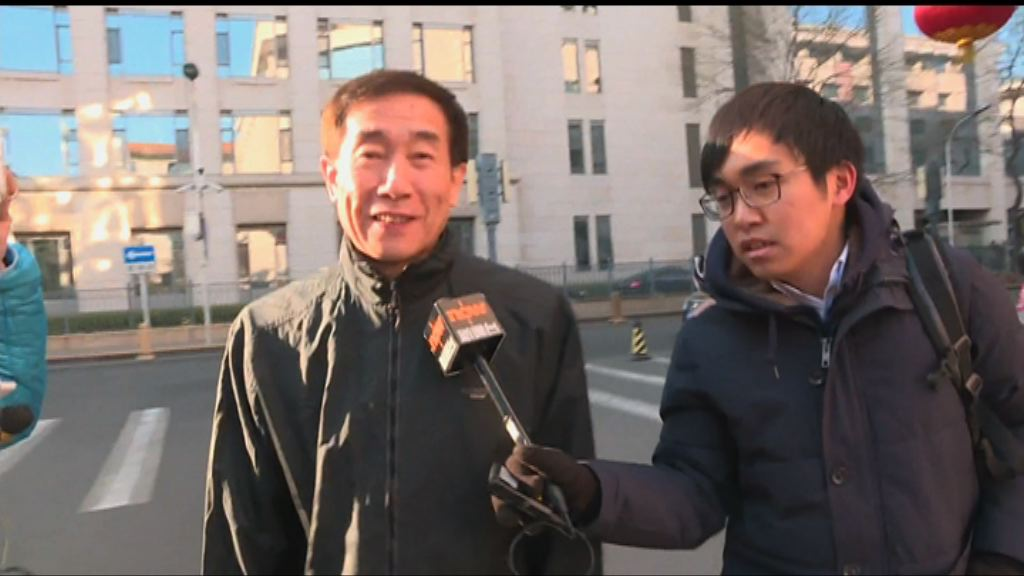 李飛:取消周庭參選資格是合憲合法