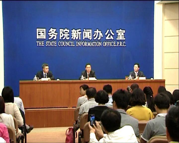發改委:創新宏觀調控政策初見成效