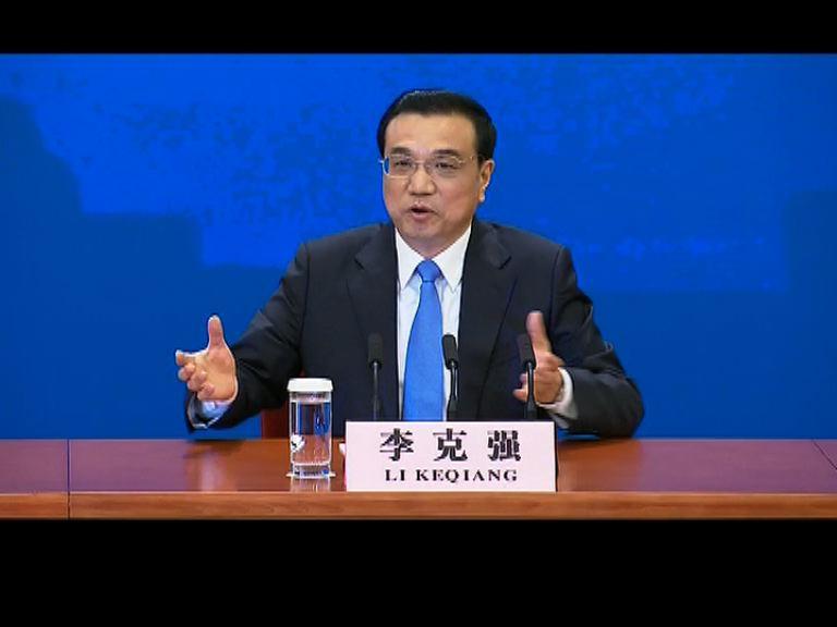 李克強:守好前後門 防範金融風險