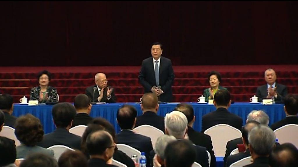 張德江冀香港把握國家的經濟快車