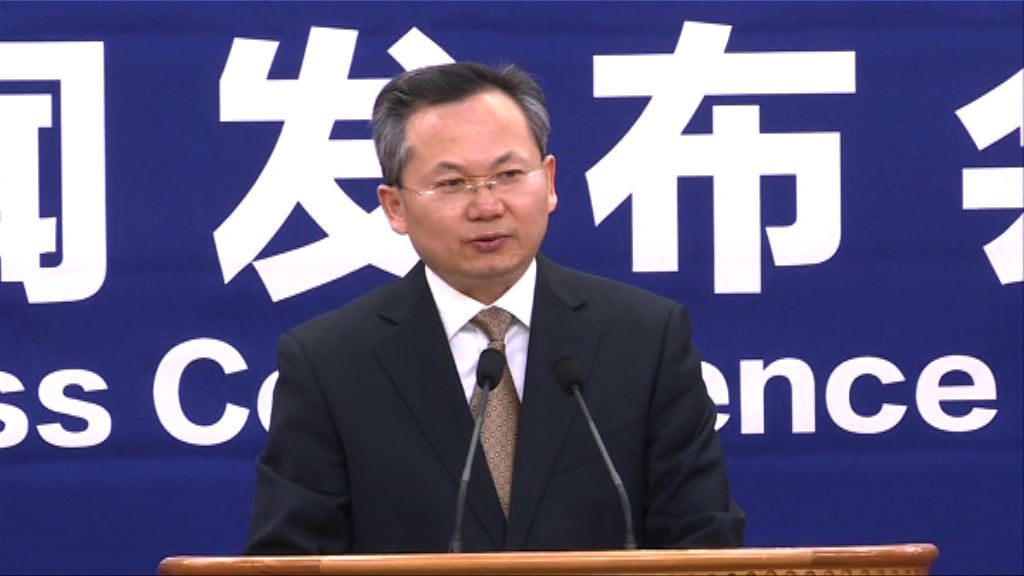 【含金量高】發改委:今年經濟穩中向好
