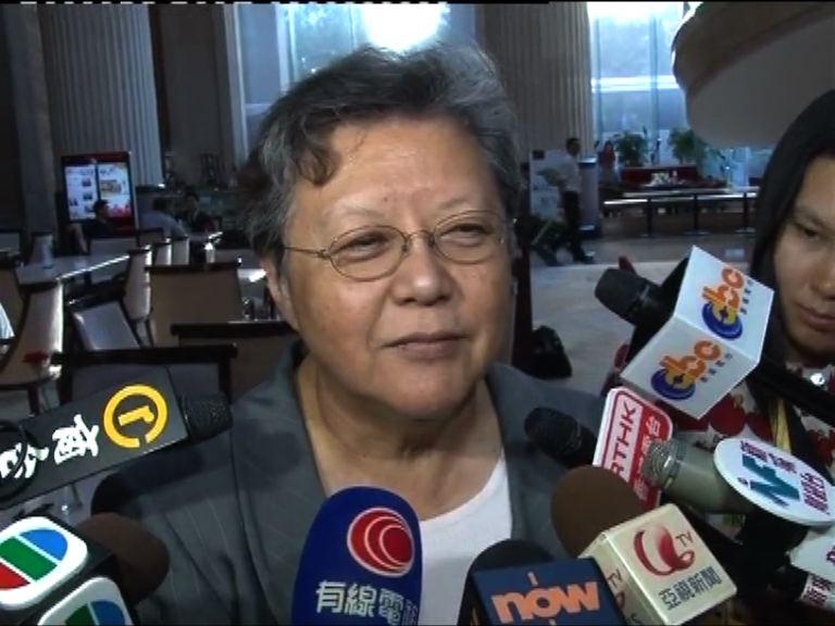 范徐麗泰:不贊成因一人改變制度