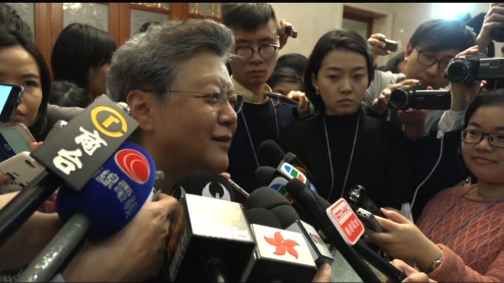 范徐麗泰:應尊重梁振英法律權利