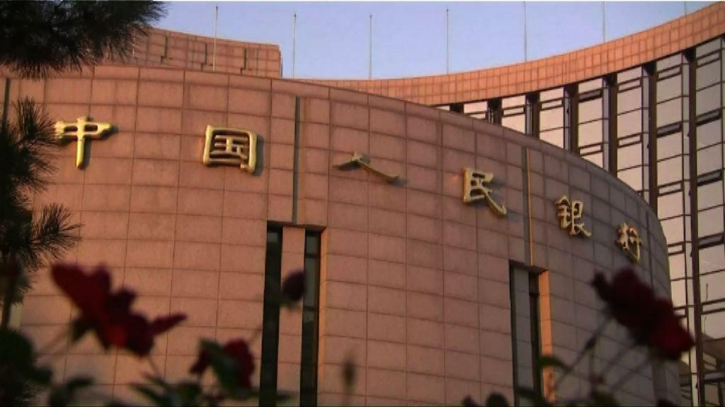 【取代三會】傳金融總局將與人行職責分工