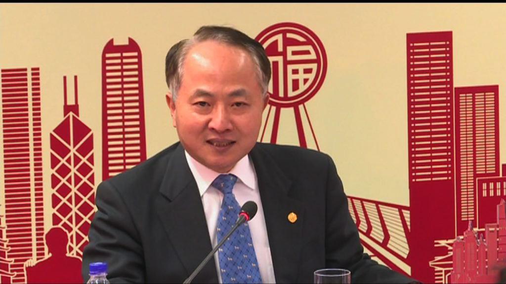 王志民:香港未來離不開國家發展