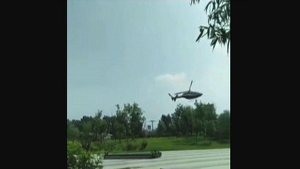北京民用直升機迫降四人受傷