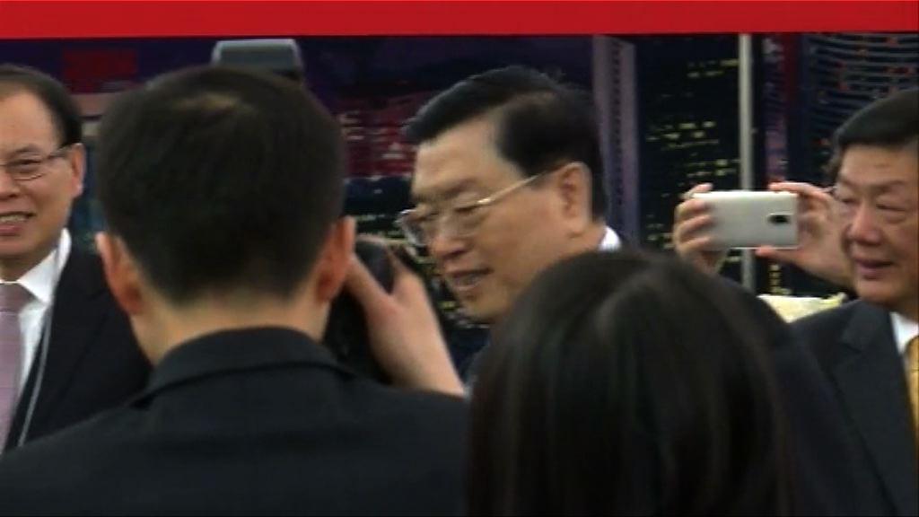 張德江出席人大香港團會議