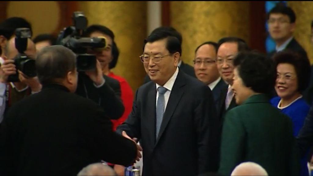 張德江與港澳政協委員會面