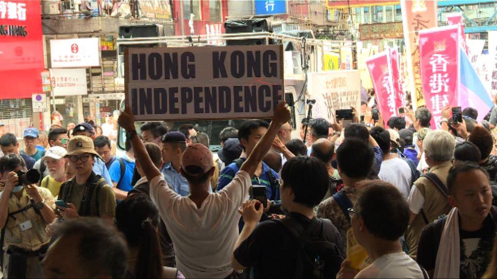 張德江:香港可講自由民主不能越底線