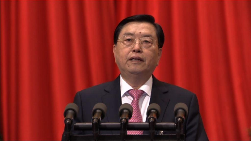 選人大代表要聲明效忠中華人民共和國