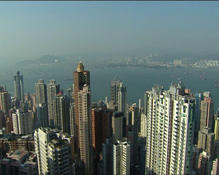國務院發表香港白皮書
