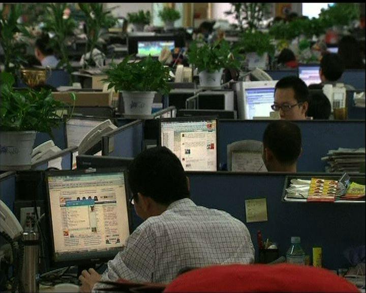 內地下月加強管理互聯網帳號