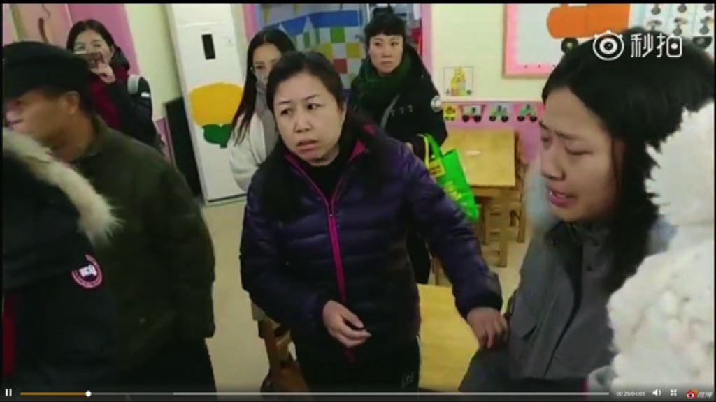 北京再爆幼兒園懷疑虐童事件 至少8人受害