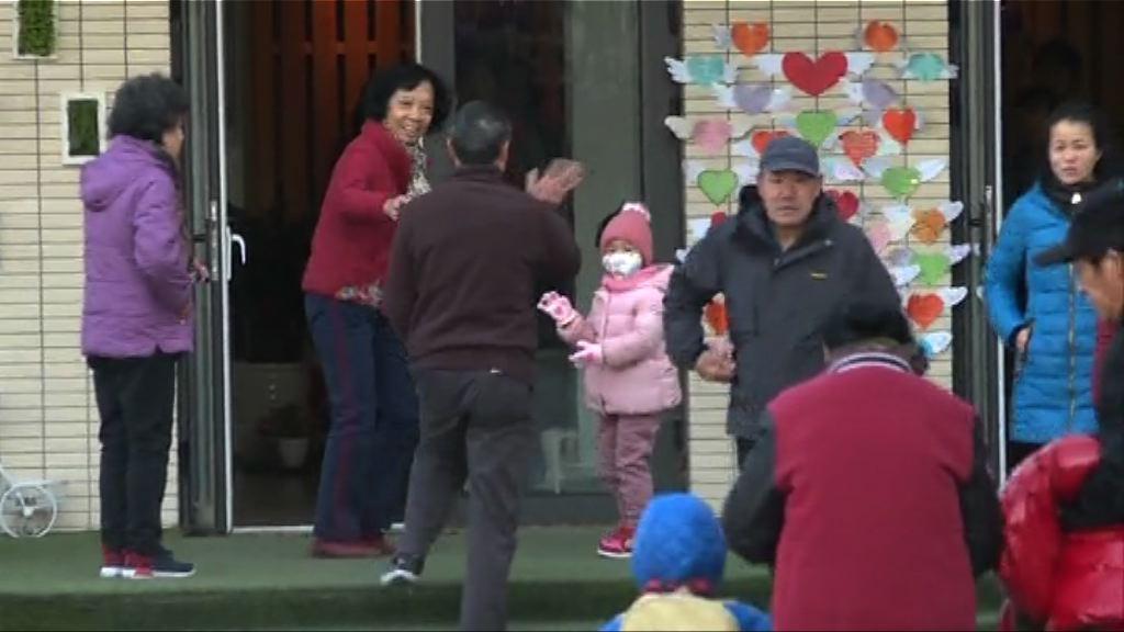 北京紅黃藍幼兒園再被揭疑涉虐兒