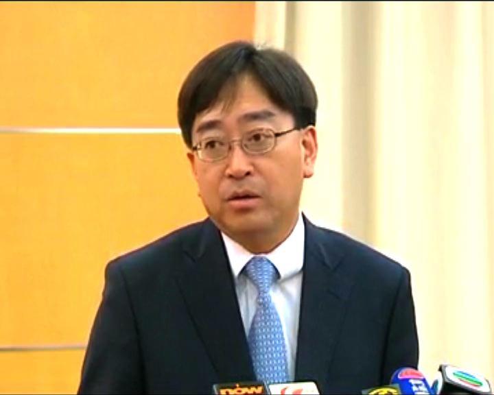 京港簽署獸醫合作協議