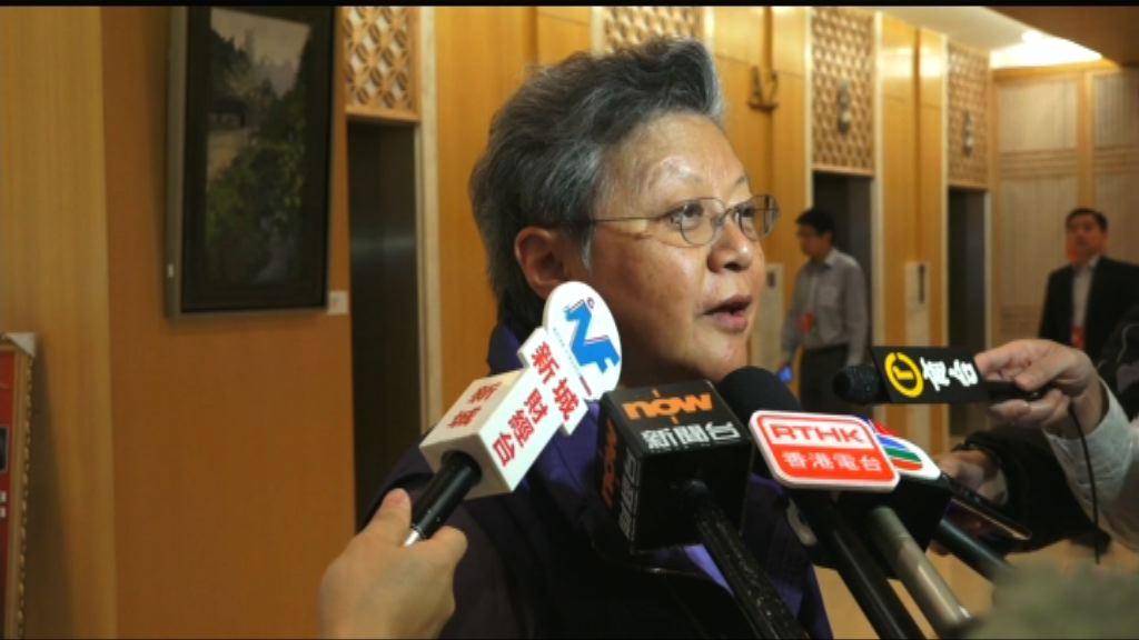 范徐麗泰:一定會投票予林鄭月娥
