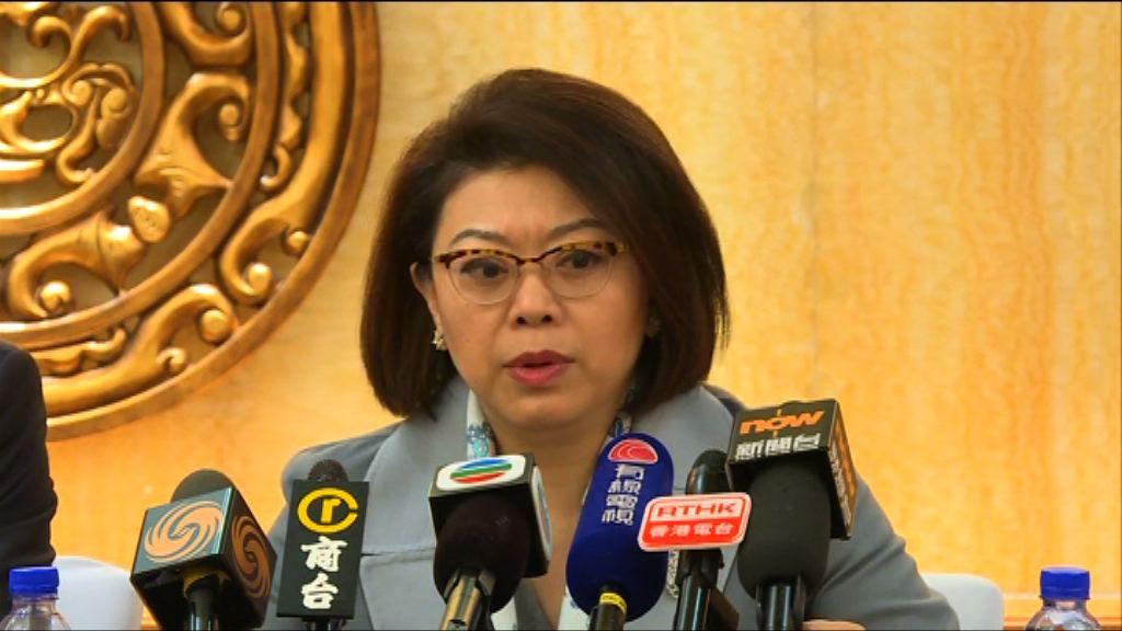 譚允芝引述王光亞:激進思想會傷害香港