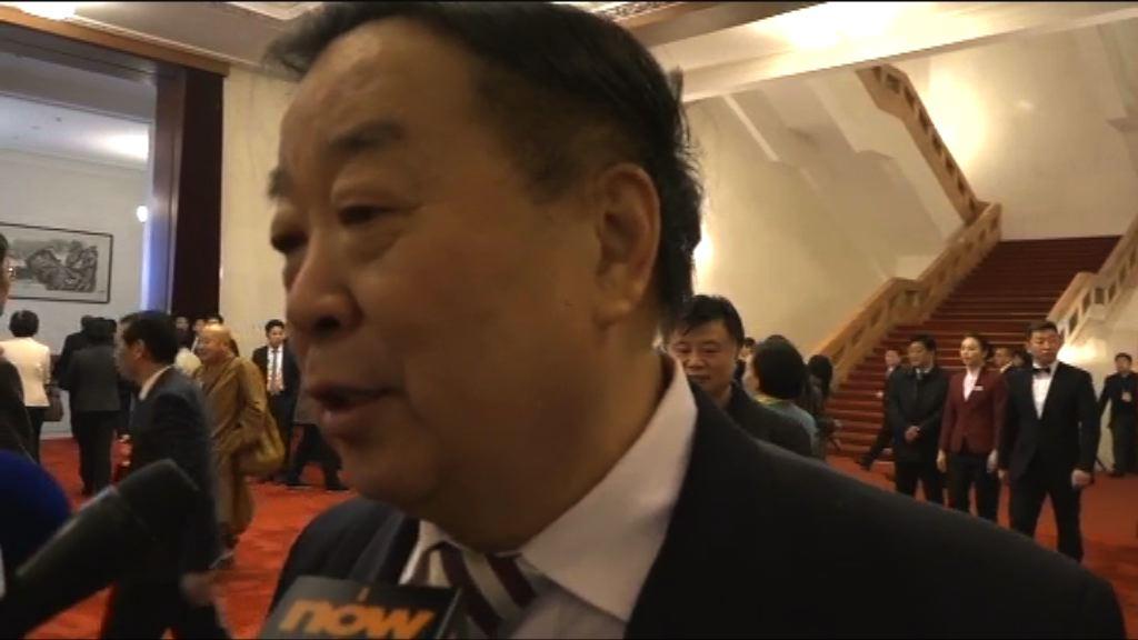 喬曉陽指香港人應了解國家憲法