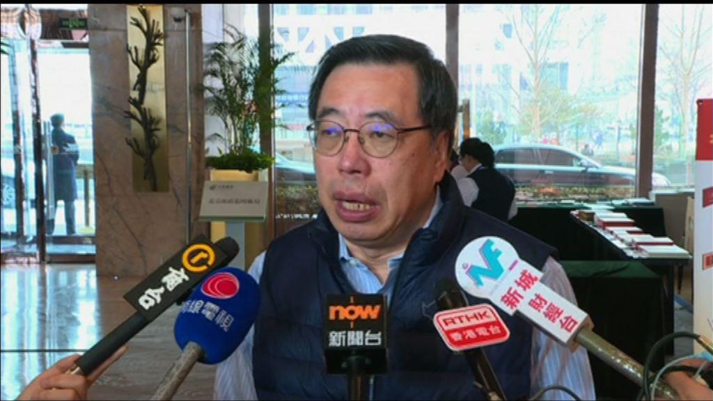 梁君彥:相信當選議員會按要求宣誓