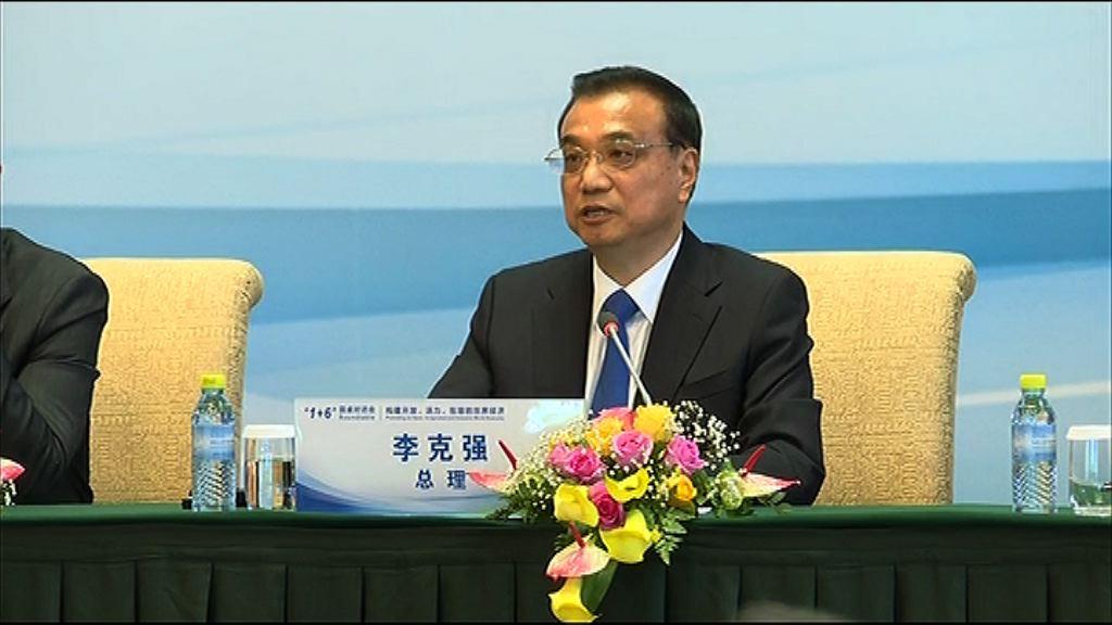 【評內地經濟】總理:下半年維持中高速增長