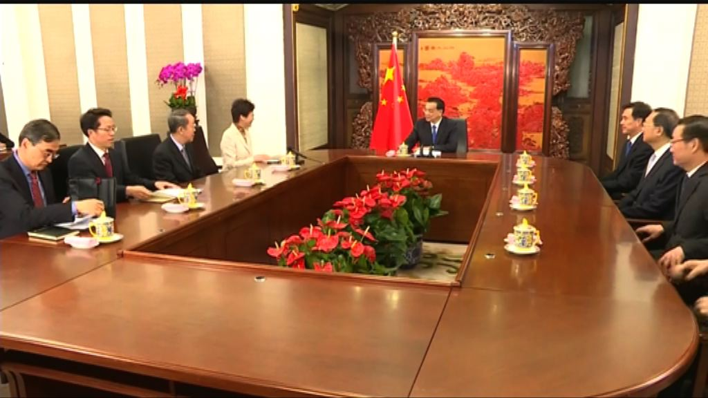 李克強:相信林鄭能團結新一屆政府和社會