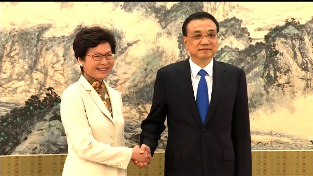 李克強冀香港未來五年民生有改善