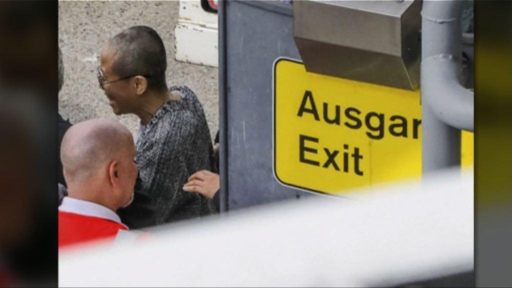 劉霞抵柏林後乘車離開 未有見接機團體