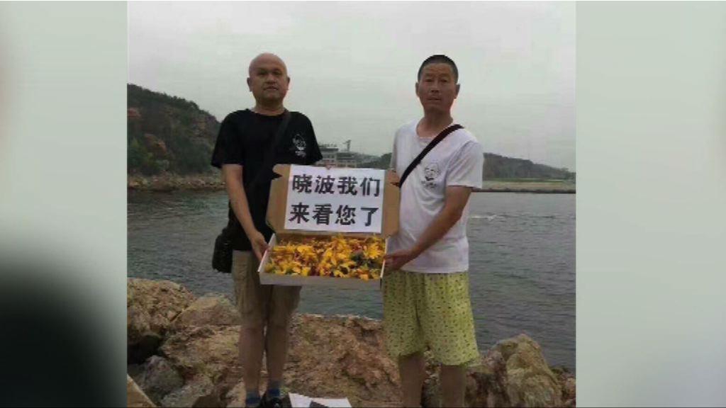 據報大連有維權人士悼念劉曉波被拘留