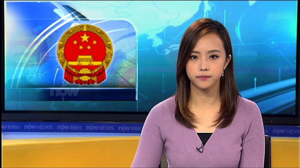 消息:李飛將出任人大憲法和法律委員會主委