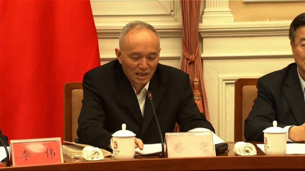 蔡奇當選北京市長