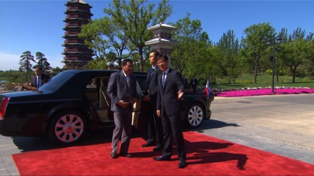 29國元首出席一帶一路圓桌峰會