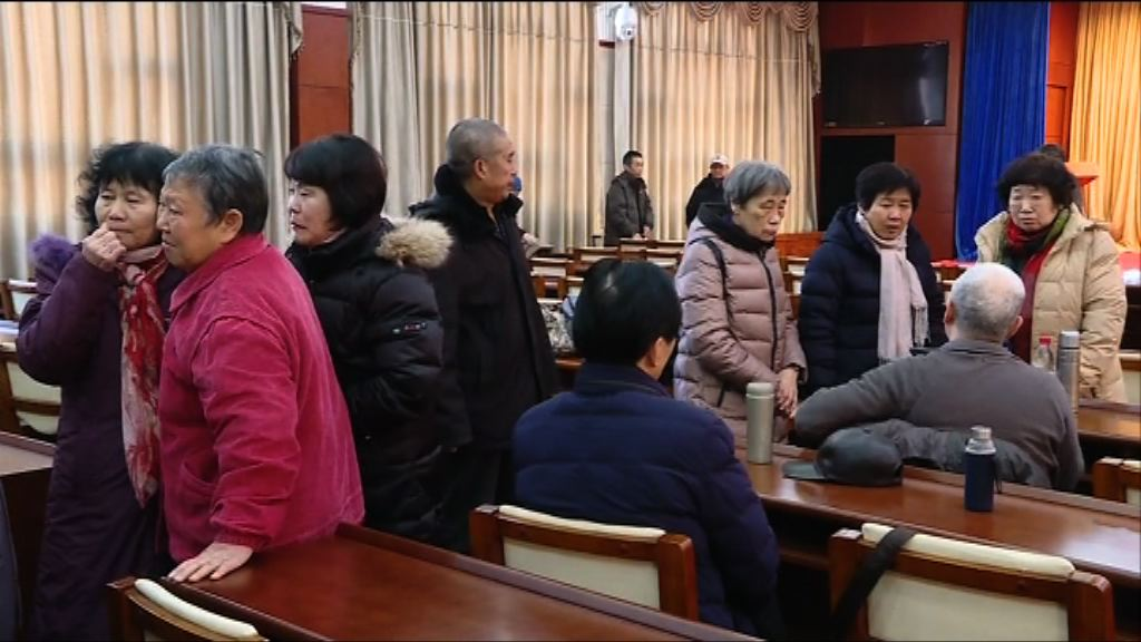 馬航與MH370失蹤乘客家屬會面