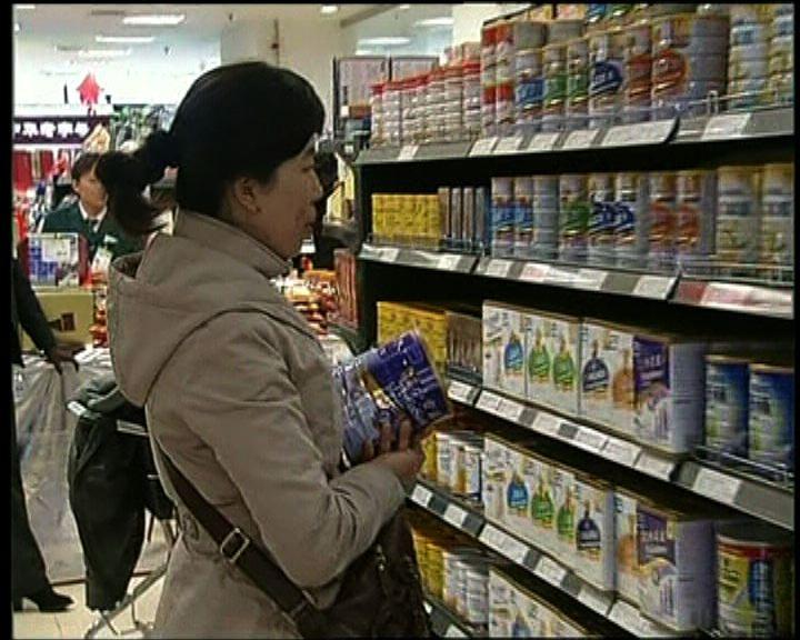 中央:國產奶粉安全可靠